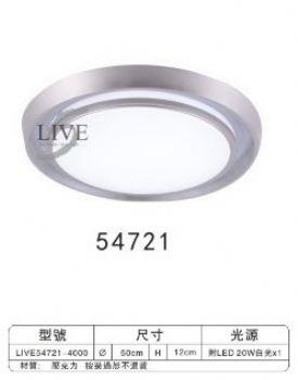 SW54721